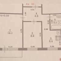 2-к квартира, 39.00 м², 3/5 этаж