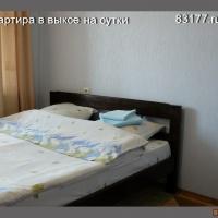 3-к квартира, 64.00 м², 2/9 этаж