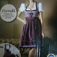 Предлагаю прокат баварских костюмов