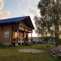 Дом 160 м² (экспериментальные материалы) на участке 11 сот.
