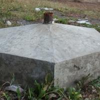 Продам 2 бетонные опоры.