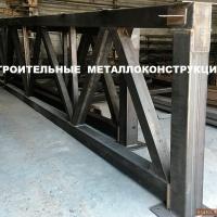 Металлоконструкции, металлообработка любой сложности