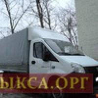 Грузоперевозки по городу,области и России ( цена договорная)