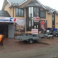 Продажа новых прицепов в г.Выкса от МЗСА