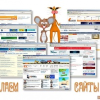 Крэйзи сайты от Крэйзи Димки