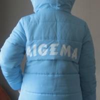 Продаю новую курточку на девочку 6-7 лет