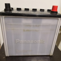 Продам аккумулятор Panasonik Q-85.Производство Япония.