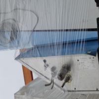 Сплит-система холодильная