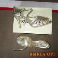 Распродажа обуви