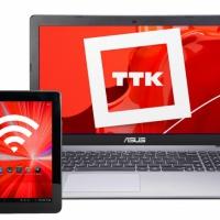 Бесплатное подключение интернета и цифрового телевидения