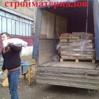 Доставка и занос строительных материалов