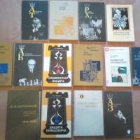 Продам книги по шахматам