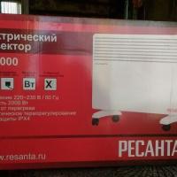 Продам два конвектора за 2000 рублей каждый
