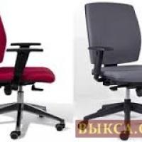 Офисная мебель, стулья для посетителей оптом