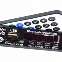 Продаю MP3/Bluetooth/Radio модуль-проигрыватель