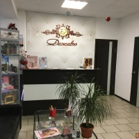 Продам сеть действующих салонов красоты в г.Выкса