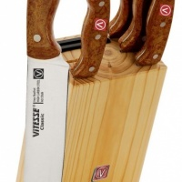 Предлагаю набор кухонных ножей