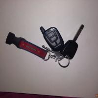 Найдены ключи от авто