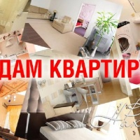 2-к квартира, 50.00 м², 2/2 этаж