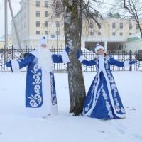 Предлагаем услуги Деда Мороза и Снегурочки