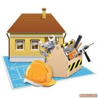 Предлагаем все виды строительных работ