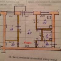 2-к квартира, 43 м², 2/5 этаж
