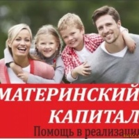 Материнский капитал не дожидаясь 3-х летия ребенка